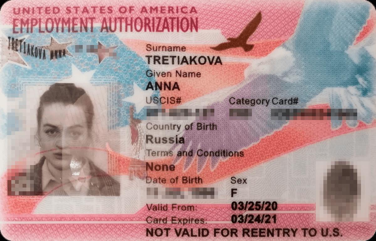 Мое временное разрешение на трудоустройство — Employment Authorization