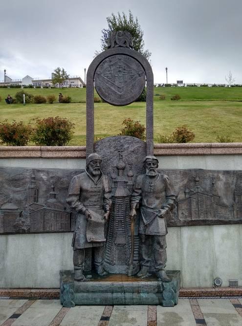 Памятник в честь основания Тюмени