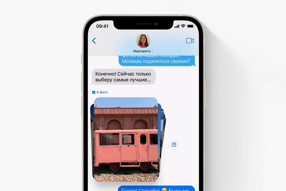 Стопка меняет свой вид в зависимости от того, сколько фотографий в сообщении. Источник:apple.com