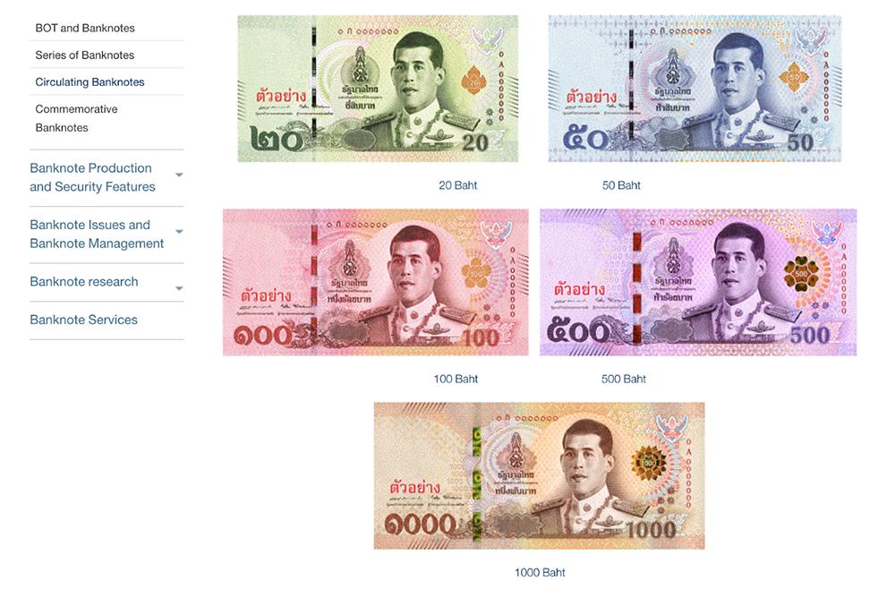 В Таиланде купюры 100 и 1000 бат похожи по цвету и дизайну. При плохом освещении и после двадцатичасового перелета — похожи втройне