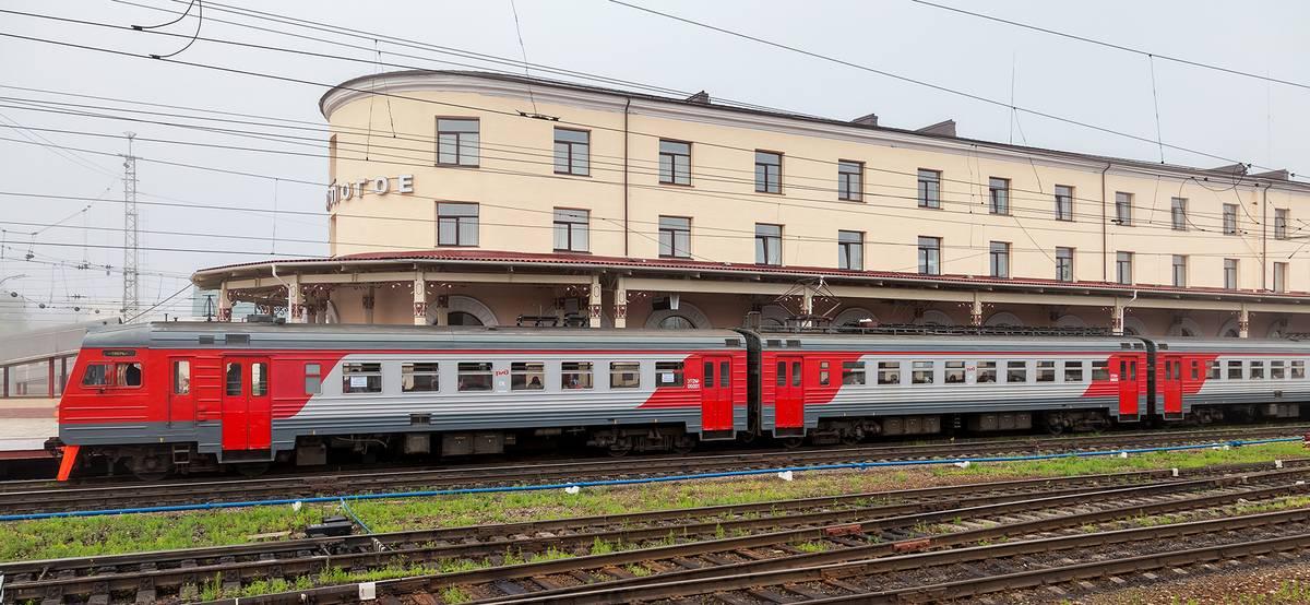 Как сэкономить на билетах на поезд в октябре 2021года
