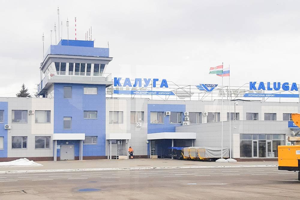 Раньше думала, что аэропорт в Калуге бесполезный, но уже открыла из него три направления — Санкт-Петербург, Краснодар и Казань. Оказалось, это удобно