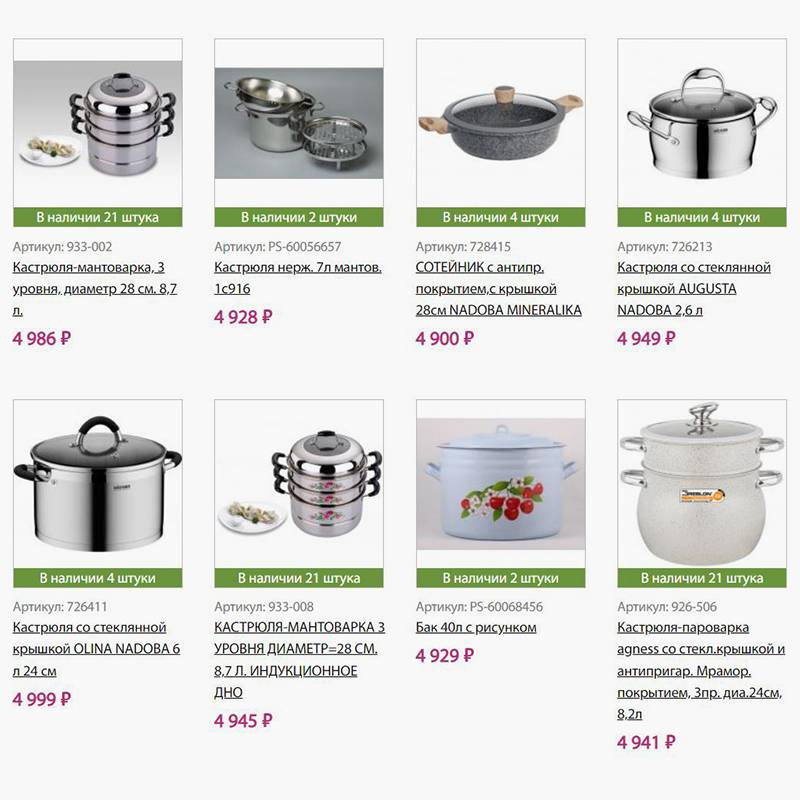 На 5000<span class=ruble>Р</span> можно купить кастрюлю-мантоварку или&nbsp;сотейник, из кухонной техники — тостер и сэндвичницу
