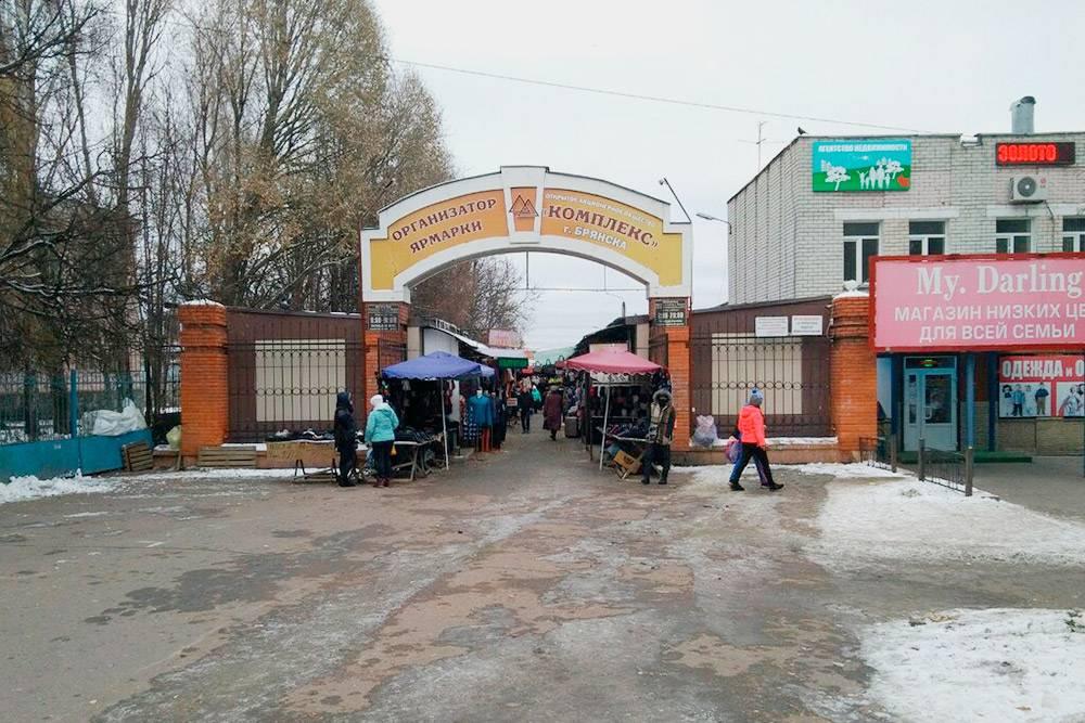 Центральный рынок Брянска, расположенный на улице Красноармейской. Мои знакомые его не любят: говорят, что продавцы часто обвешивают и не следят за санитарными условиями