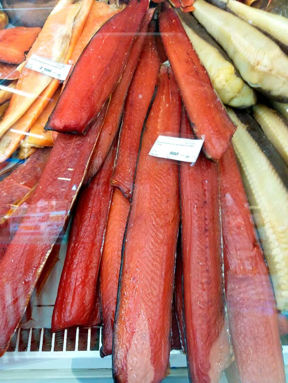 Дикая красная рыба холодного копчения по 980<span class=ruble>Р</span> за кг