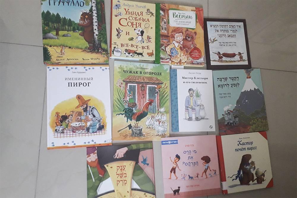 Большая часть книг, которые мы с сыном читали на этой неделе