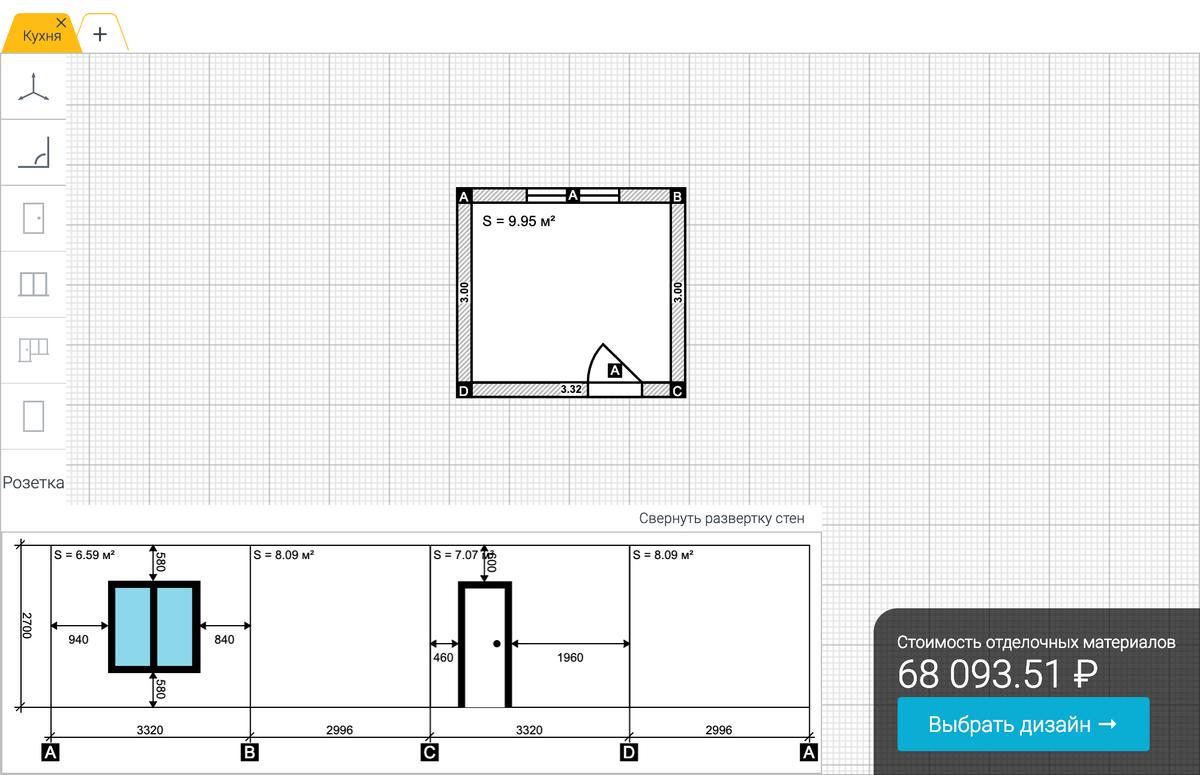 На сайте «Сметус-ком» можно загрузить свою планировку или начертить ее в конструкторе, чтобы рассчитать приблизительную стоимость ремонта