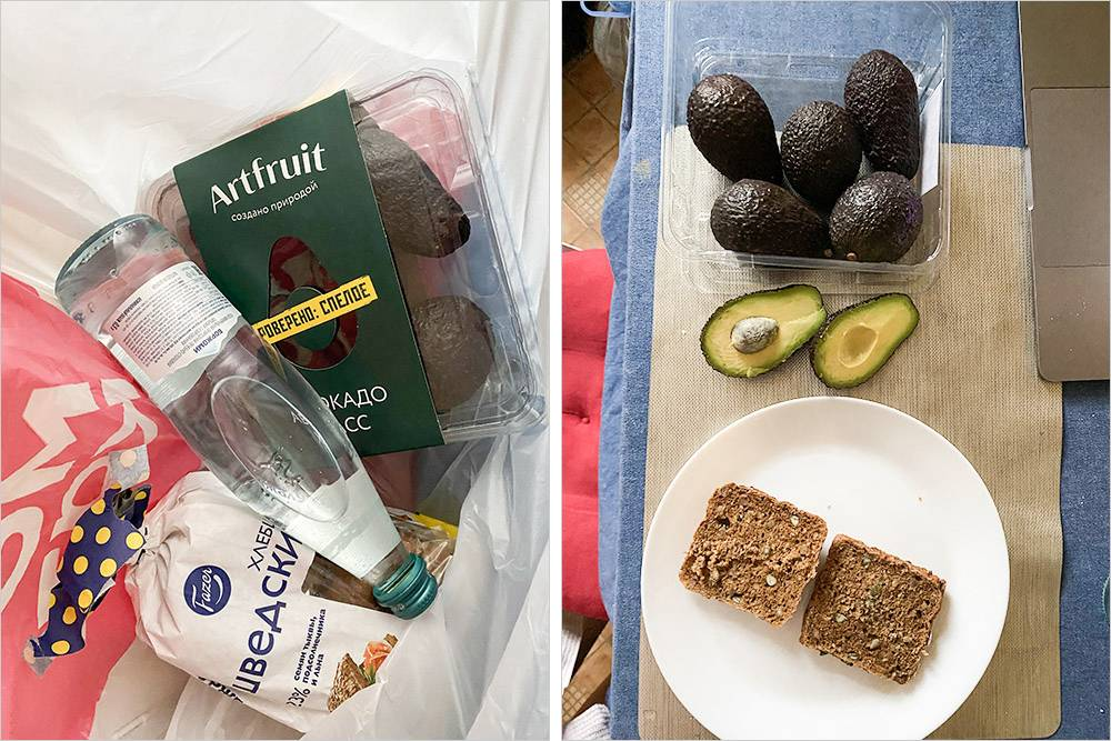 Вы просто посмотрите, какой классный авокадо! Не знаю, как в «Самокате» это делают