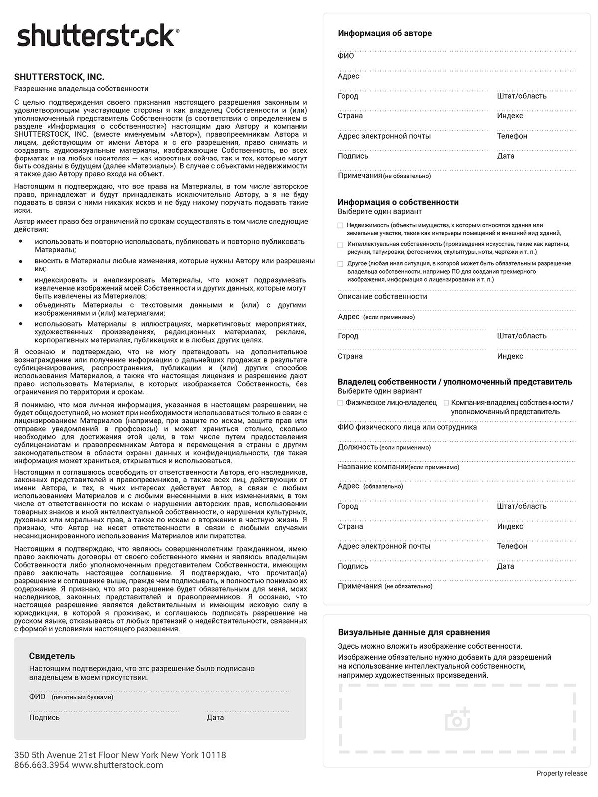 Заработать моделью онлайн в пересвет девушка ищет работу в белгороде