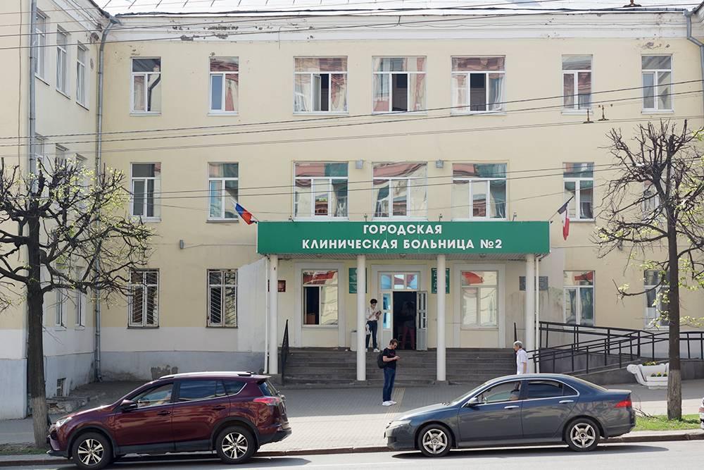 Ижевская больница № 2