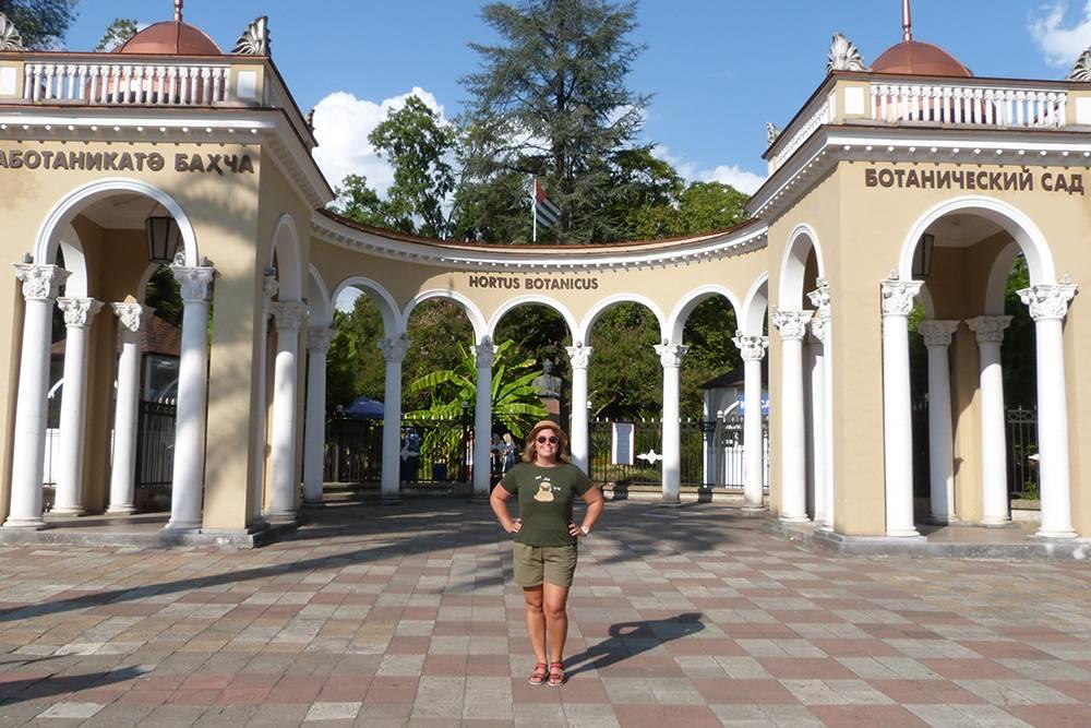 Колоннада на входе в ботанический сад — памятник архитектуры, построенный в 1949 году