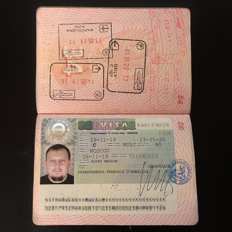 Виза DFA выглядит как обычный шенген. Единственное отличие — в графе «Примечание» указано: «Departements Francais D'Amerique», то есть «Территории Франции в Америке»