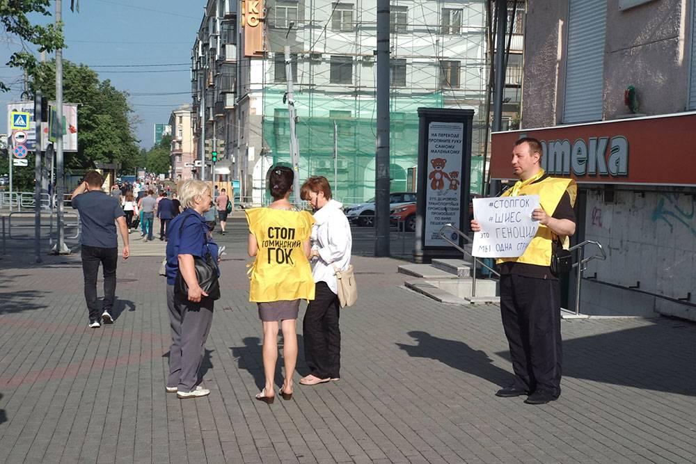 Активисты собирают подписи на волне дела с Шиесом, где хотят построить мусорный полигон, не спросив местных жителей