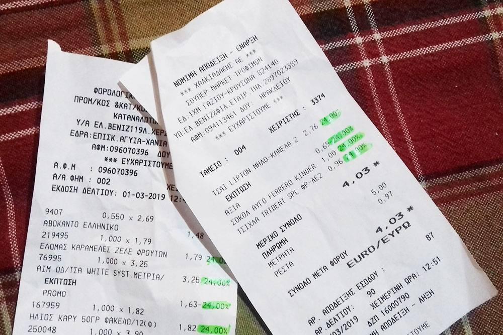 В чеках обычно указан НДС — 24% от стоимости покупки