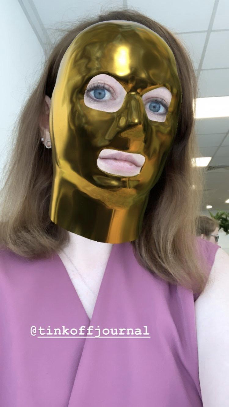 Это я с наслаждением смотрю на свои финансовые и прочие грехи в золотой маске Анонима Т—Ж. Запилили невероятной красоты маску в Инстаграме, примеряйте ее, публикуйте сторис и отмечайте нас, чтобы мы могли репостнуть ваши фото в эти выходные