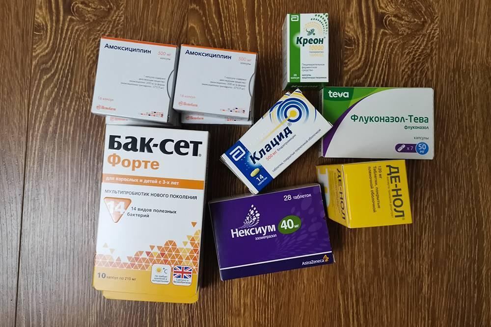 Такую гору лекарств мне выписал врач