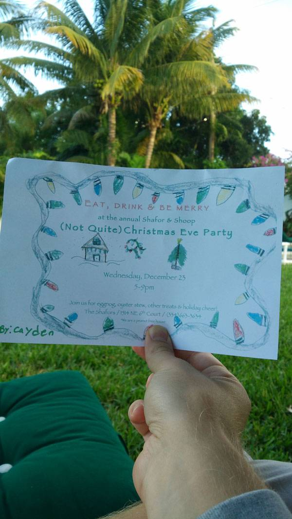 Приглашение на рождественскую вечеринку