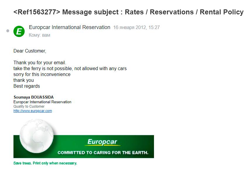 Ответ из «Европкара», что их машины на пароме перевозить нельзя