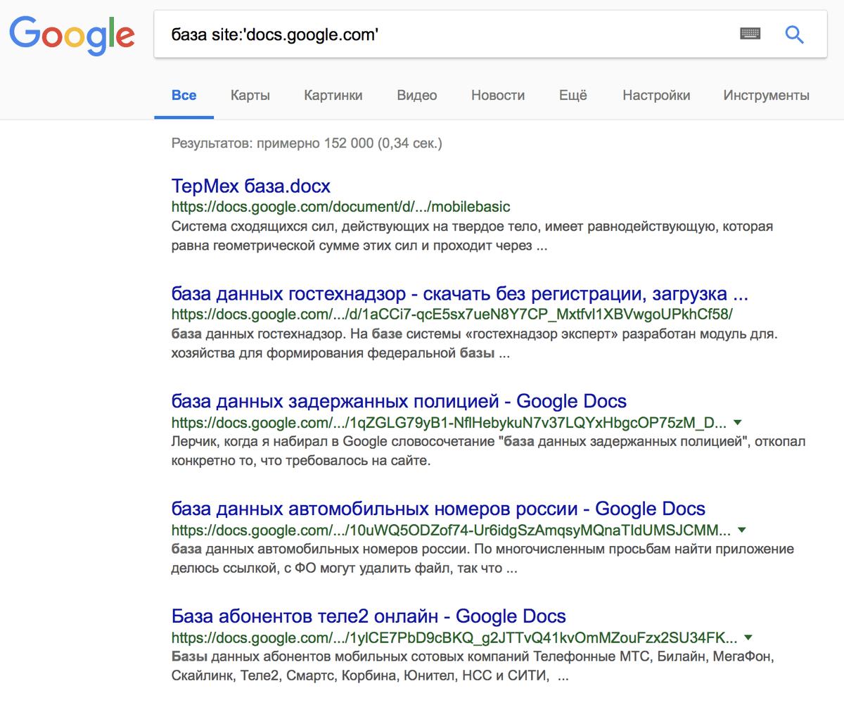 Гугл индексирует, но странно. Похоже на развод и рекламу