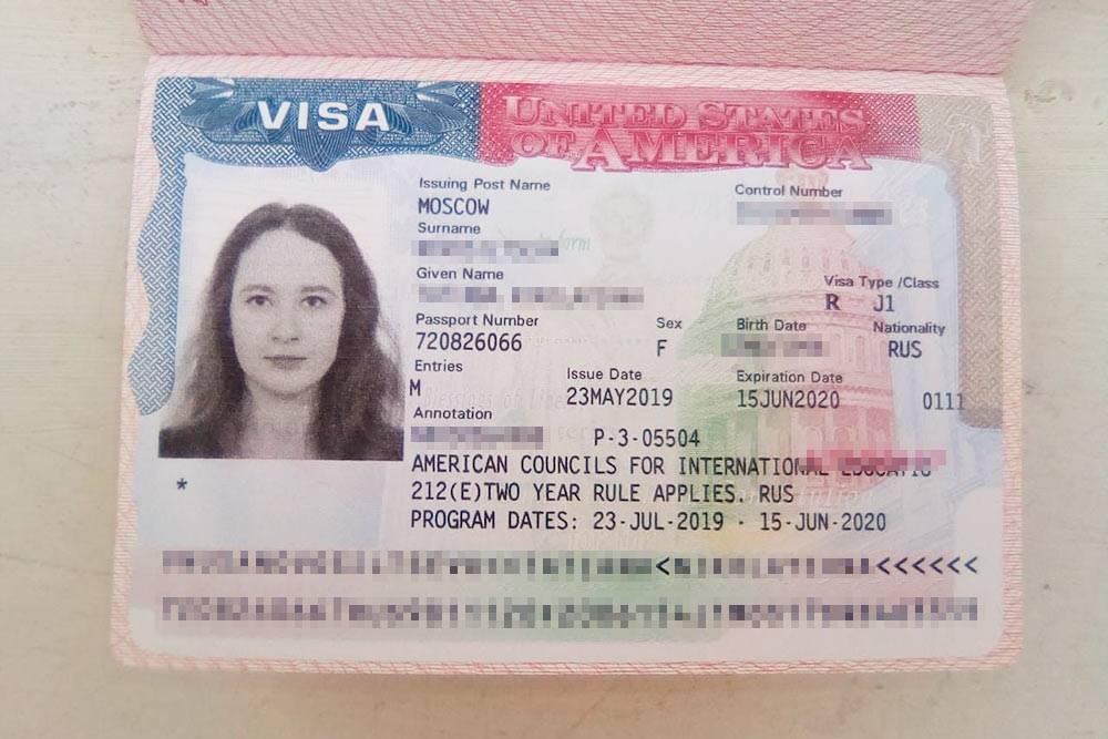 Паспорт сготовой визой яполучила через неделю после собеседования впосольстве