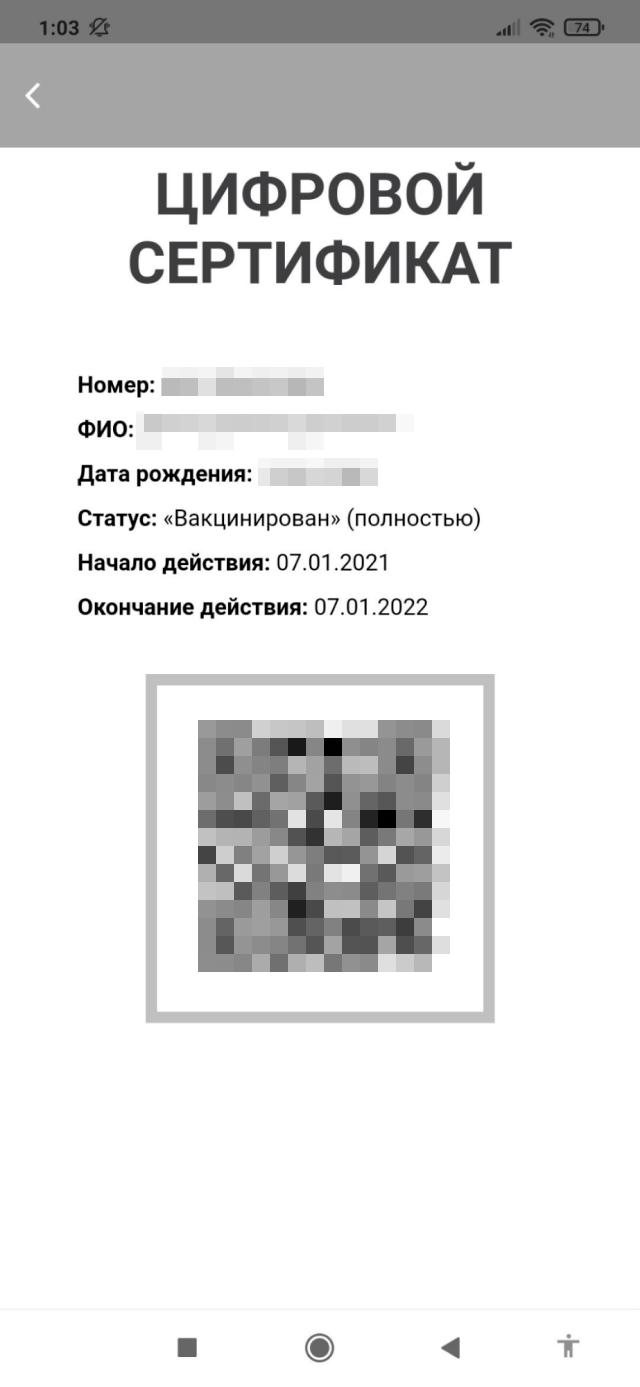 По ссылке «Посмотреть документ» открывается код с подробным описанием
