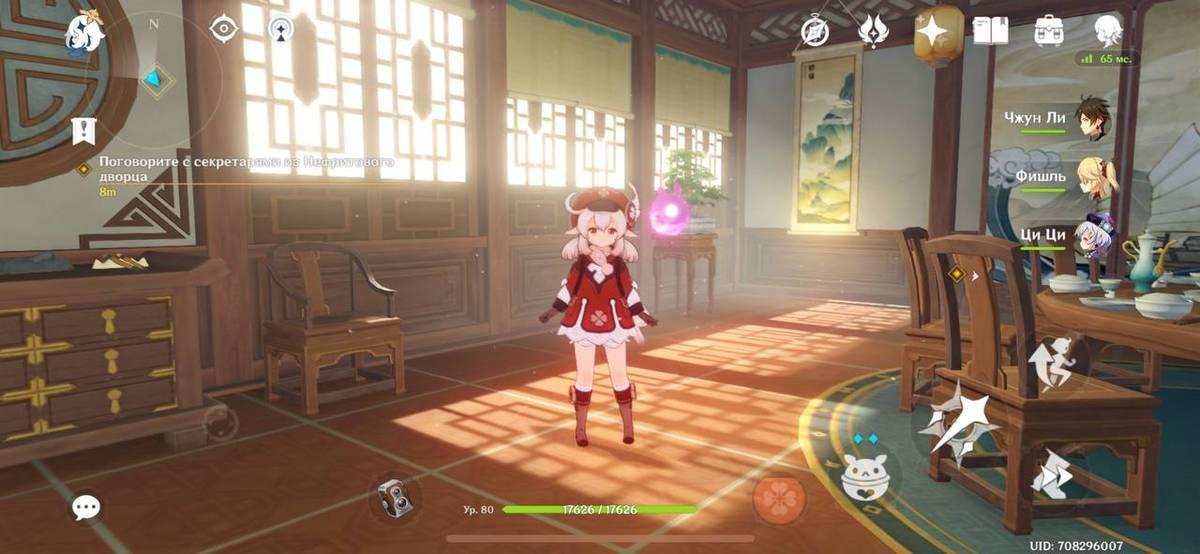 На картинке мой любимый игровой персонаж в GenshinImpact, очень милая девочка по имени Кли