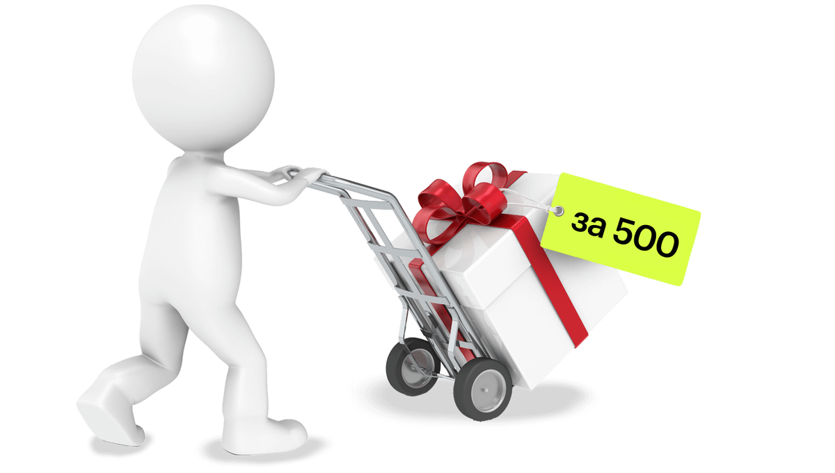 30 прикольных вещей с «Алиэкспресса» дешевле 500 рублей