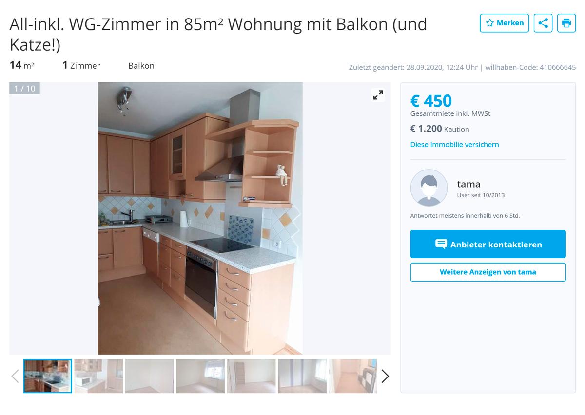 Примерно такие квартиры сдают вдесятом районе Вены