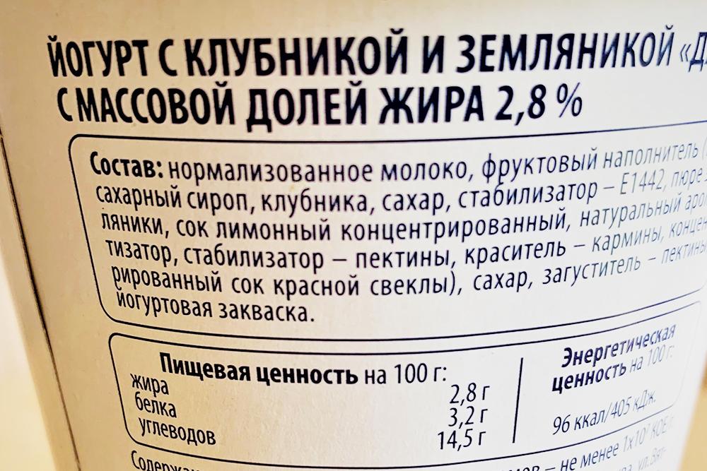 Дома можете положить столько ложек сахара или варенья, сколько захотите. Производитель всегда положит больше