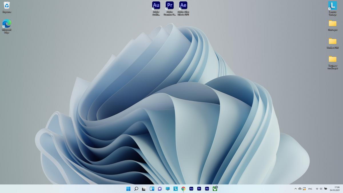 Открытые приложения теперь подчеркиваются в панели задач, как на macOS