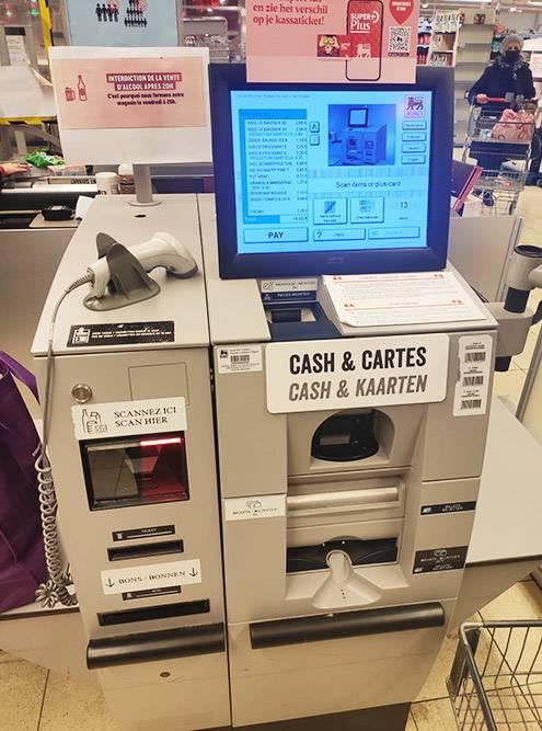 В крупных супермаркетах есть кассы самообслуживания. Чтобы выйти из магазина, нужно просто отсканировать чек
