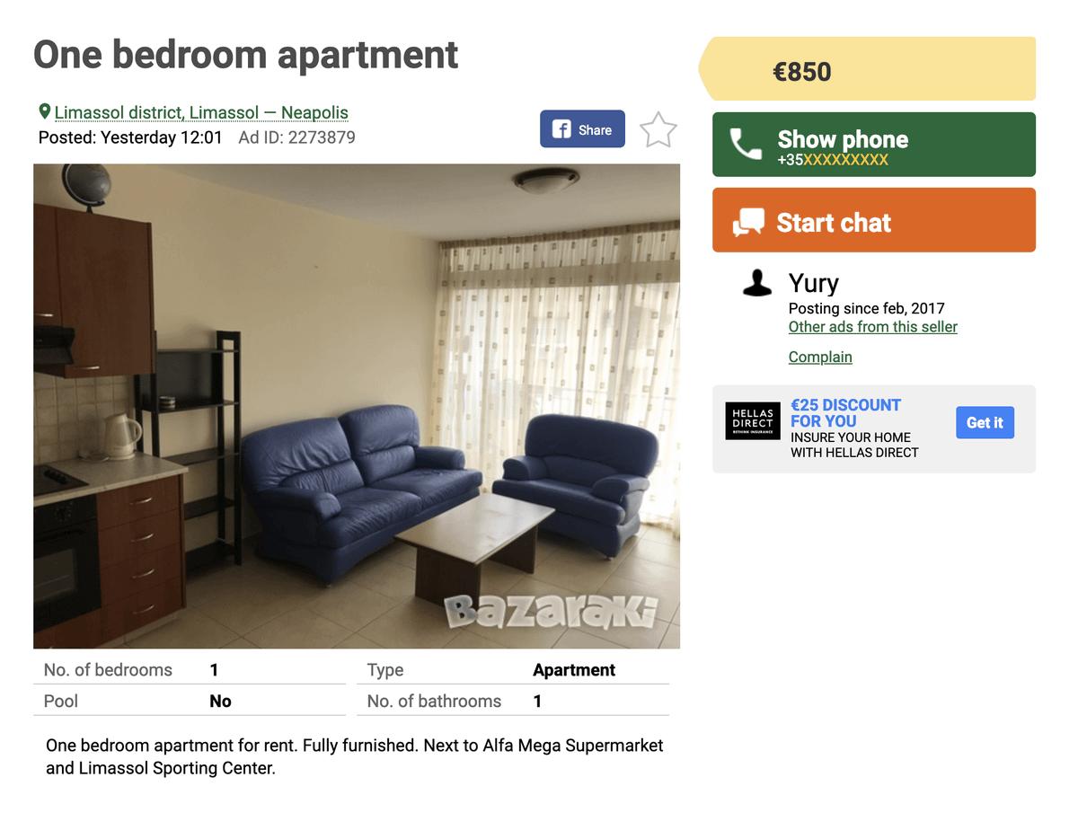 Квартиру с одной спальней и гостиной в районе Лимасола можно снять за 850€. Студию — дешевле