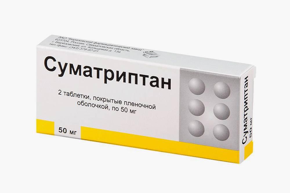 «Суматриптан» назван по действующему веществу, другие торговые названия — «Сумамигрен», «Рапимед», «Амигренин», цена — от 77<span class=ruble>Р</span>. Источник: «Лекас»