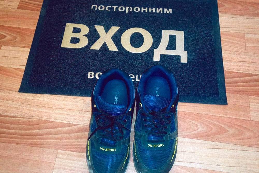 Купил повседневные кроссовки