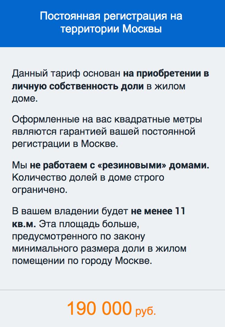 После прописки в москве когда можно получить пенсию минимальная социальная пенсия в германии