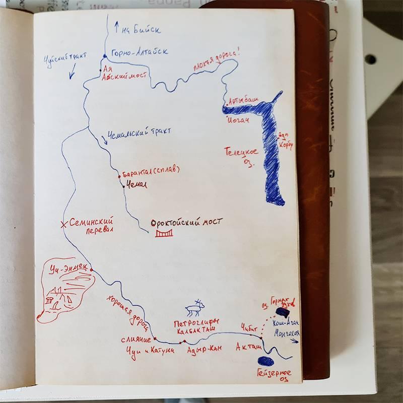 По приезде на Алтай появилось вдохновение — нарисовал карту с планом мест, которые хочется посетить