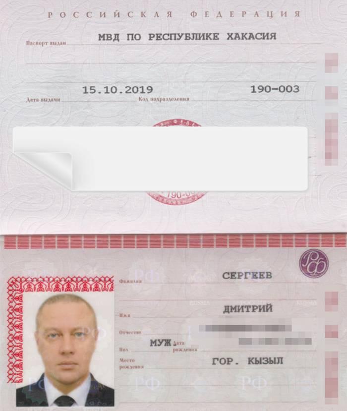 Чтобы на копию паспорта не получили кредит, закройте подпись листом бумаги — перед снятием копии илипотом, в любом графическом редакторе. Длястатьи мы закрыли и другие важные данные в паспорте автора