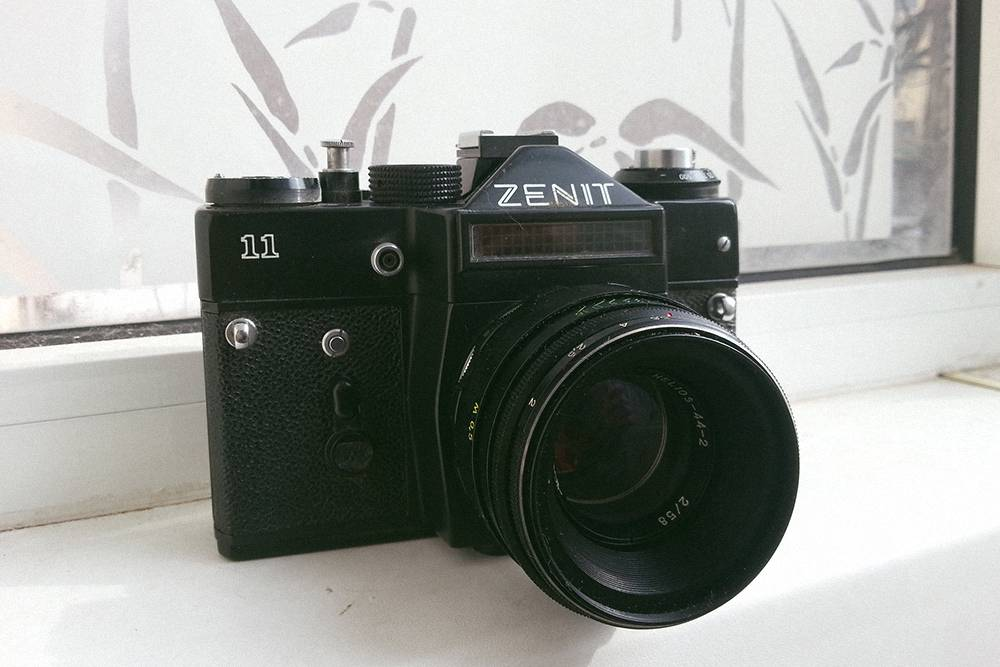Зенит-11