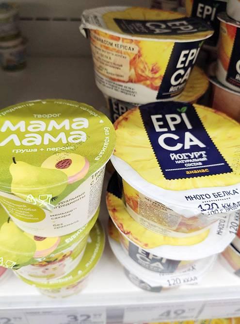 Творог, йогурт — это молочные продукты