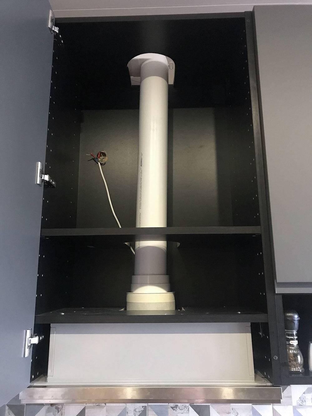 Длянового воздуховода нужны были отверстия диаметром 10 см, но предыдущие было уже не уменьшить