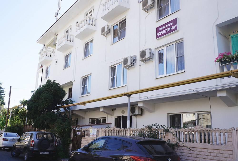 Лучше всего конкурируют с большими отелями мини-отели на 20—30 номеров. В них есть просторные кухни, подается завтрак и домашняя атмосфера