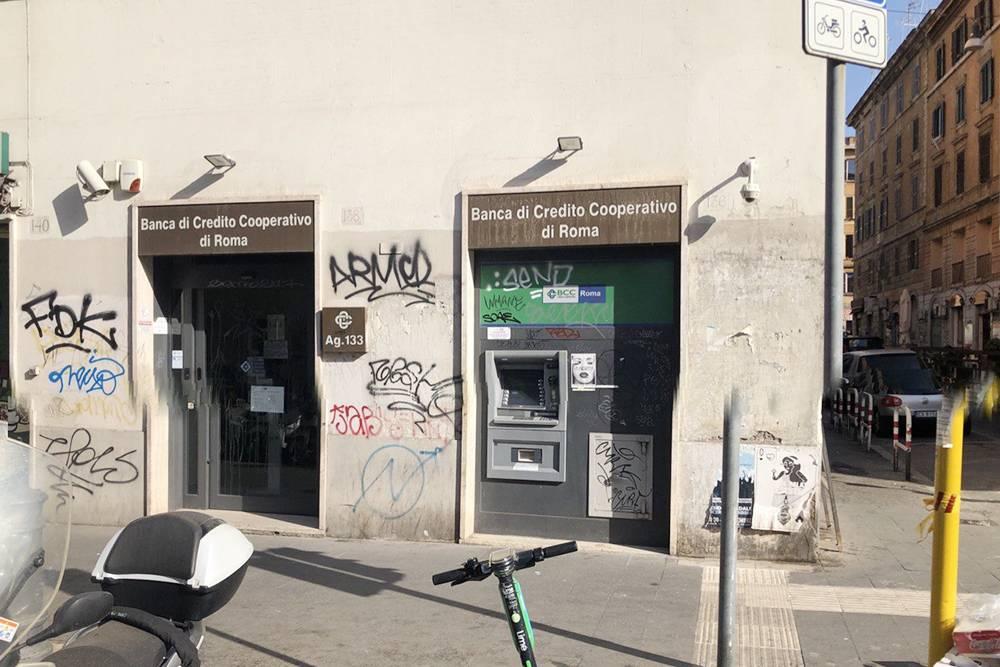 Вокруг банкоматов вечно разрисованы стены
