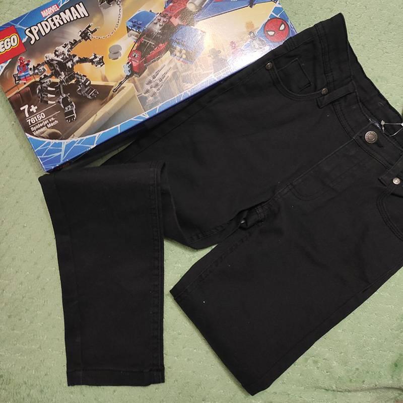Сын очень любит «Лего», а джинсы нужны дляшколы