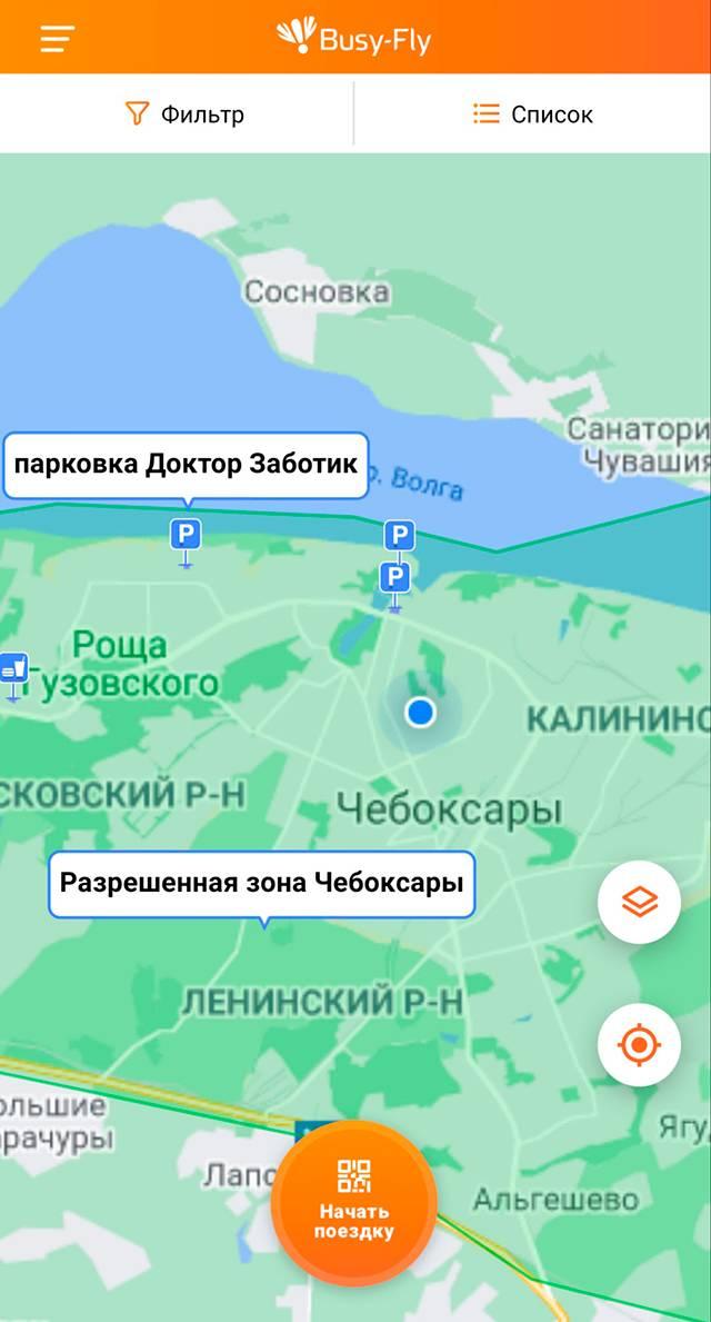 Вприложении BusyFly парковки выделены синим цветом испециальным знаком, аграницы разрешенной зоны обозначены зеленым
