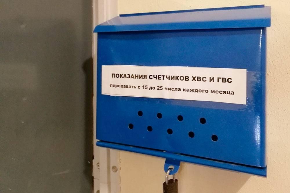 Ящики ставят в подъездах и офисах УК. Источник: сайт управляющей компании ООО «Чистый город»