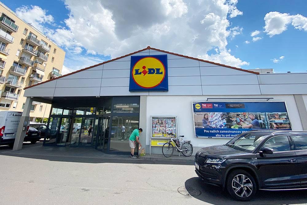 Магазин Lidl около моего дома