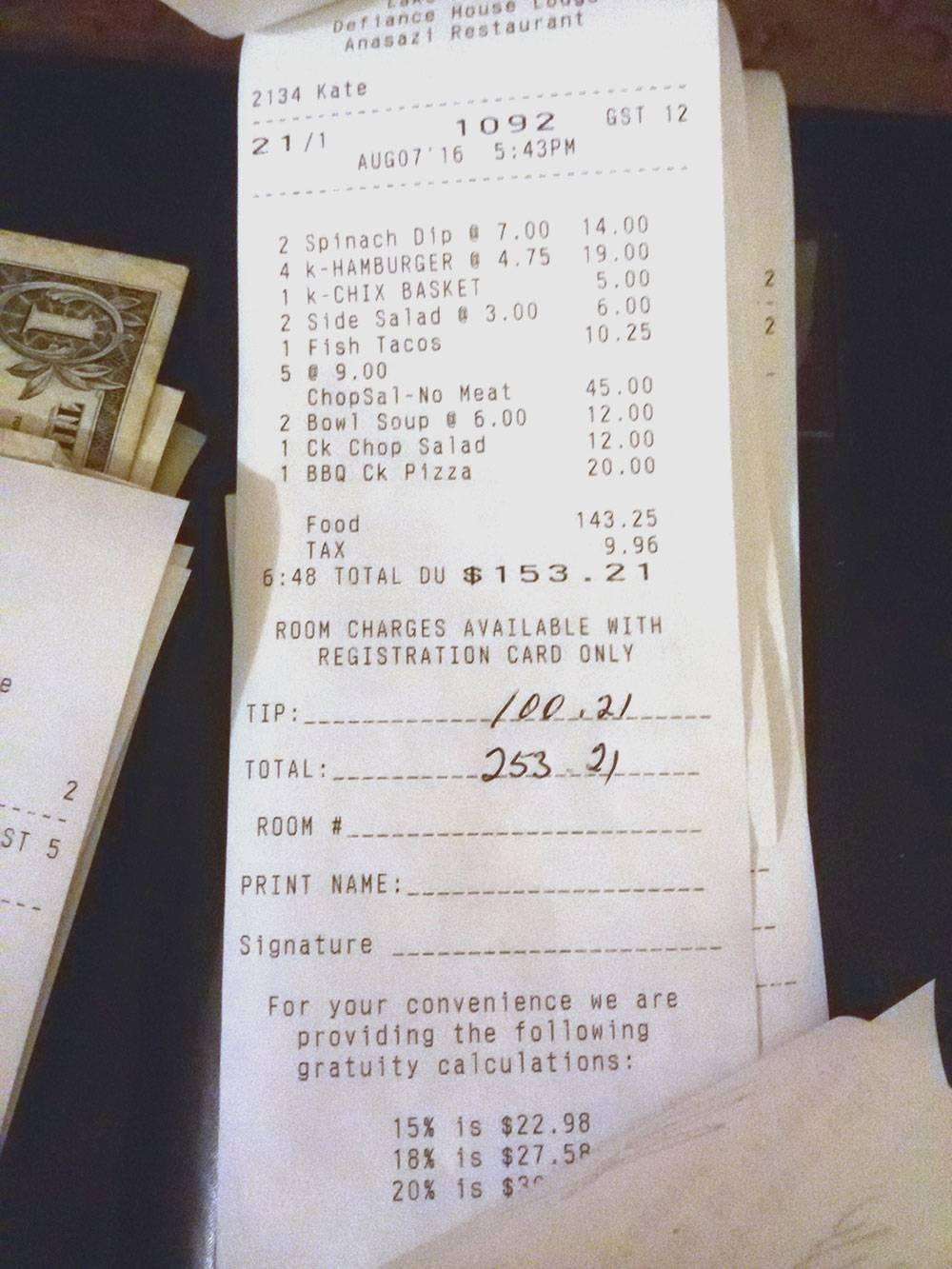 Если гость платит банковской картой, то в графе TIP вписывает сумму, которую хочет оставить на чай. Мне попался щедрый гость