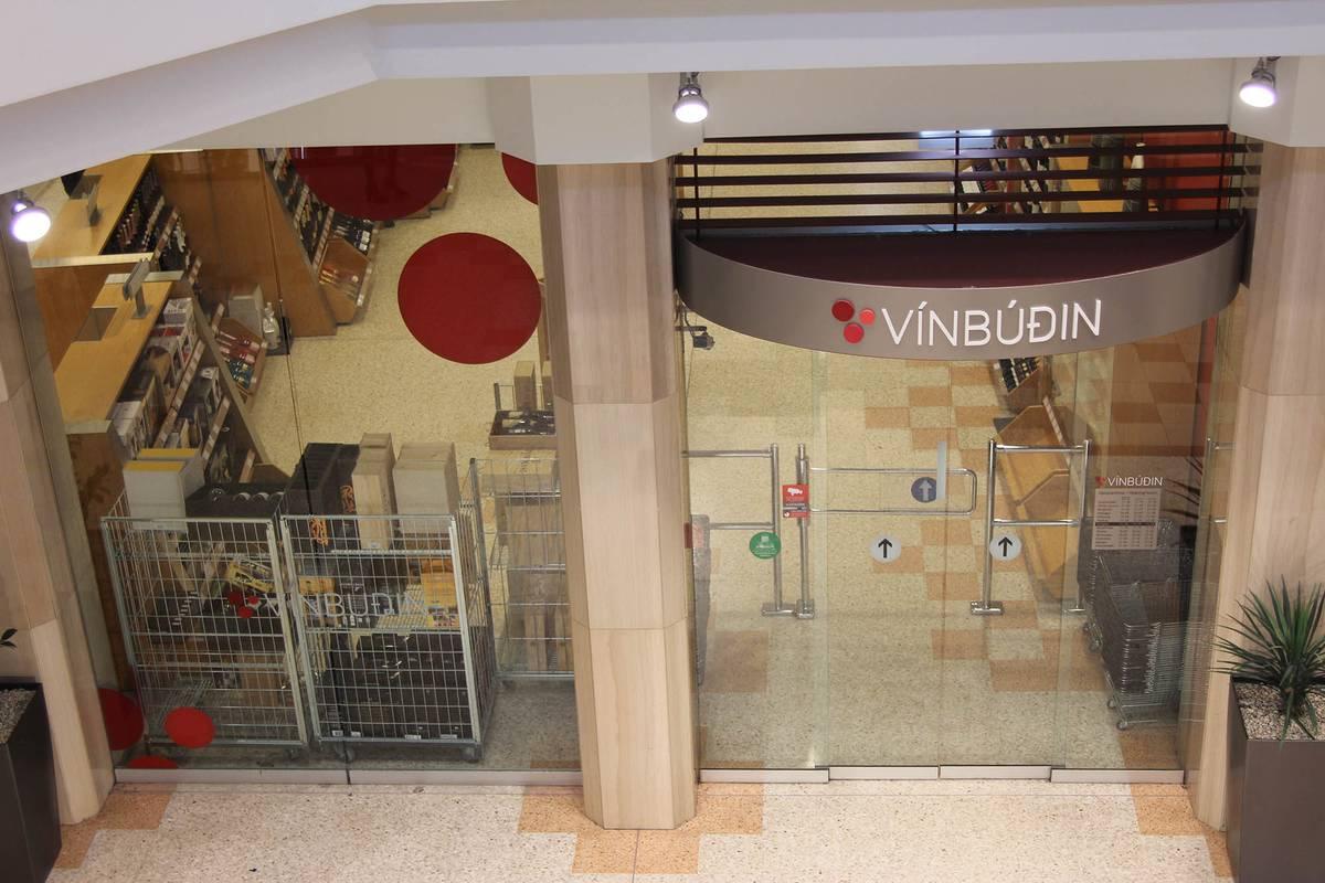 «Винбузин» — единственный магазин в Исландии, где продают алкоголь