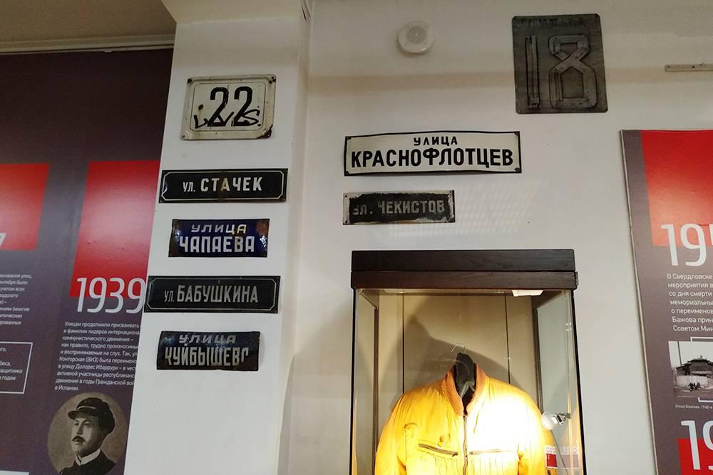 В каждом российском городе есть одноименные улицы, но врядли наше поколение знает, кто все эти люди. В Челябинске есть улица Бабушкина. Оказывается, это революционер, которого расстреляли в 1906году