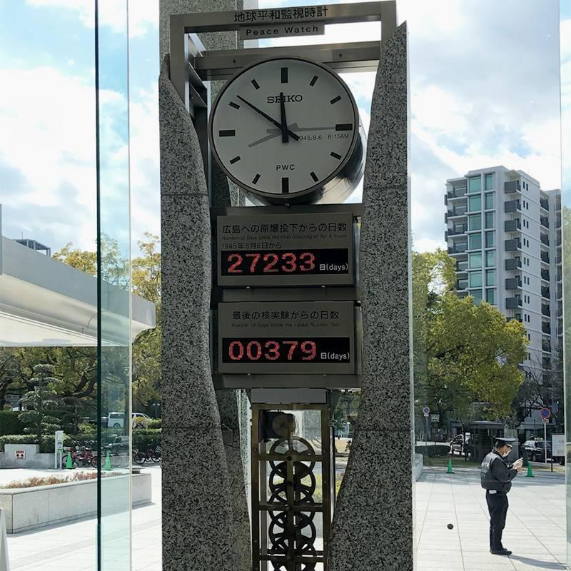На выходе из Музея мира в Хиросиме часы отсчитывают время с последнего испытания ядерного оружия